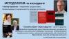 ПОЛИТИКАТА-НА-ЕС-В-ЦЕНТРАЛНА-АЗИЯ-1_Page_2