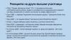 ПОЛИТИКАТА-НА-ЕС-В-ЦЕНТРАЛНА-АЗИЯ-1_Page_6