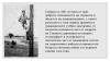 Презентация-8_Page_03